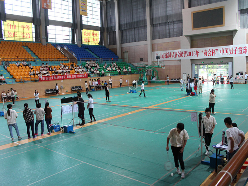 news-Yilida -Sports Day-img-1