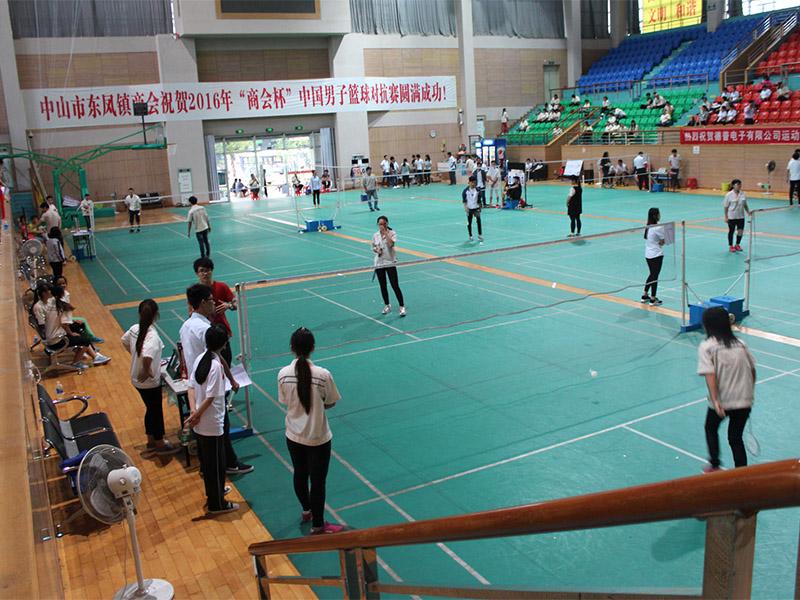 news-Sports Day-Yilida -img